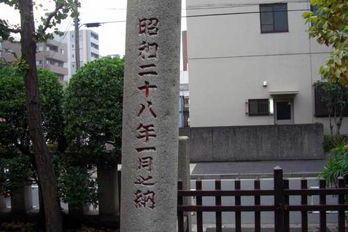 101122sumo_03.jpg
