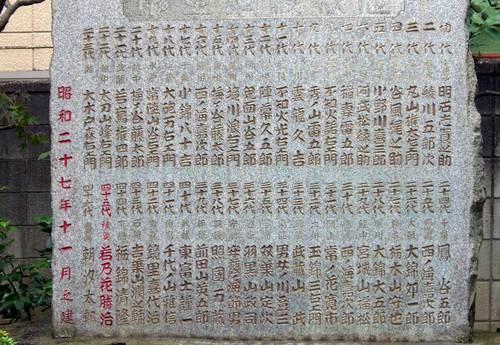 101122sumo_09.jpg