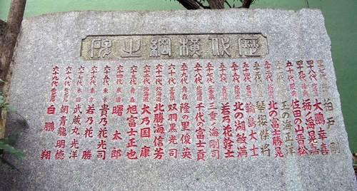 101122sumo_10.jpg